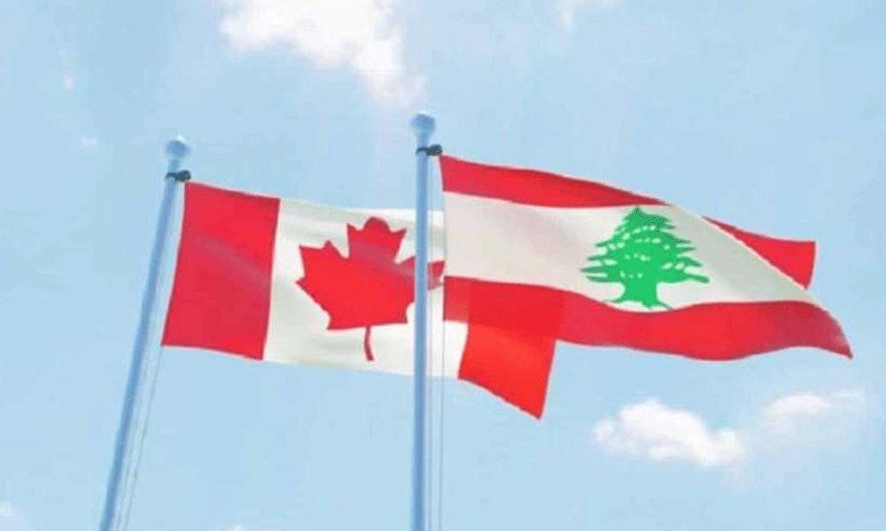 كندا: مساعدة بقيمة 20 مليون دولار الى لبنان